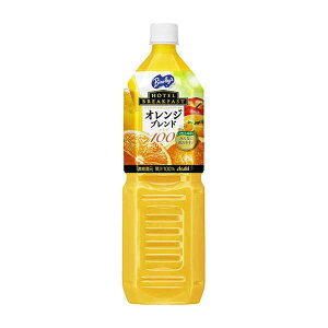 バヤリース オレンジブレンド100% [ペット] 1.5L 1500ml x 8本[ケース販売] 送料無料(本州のみ) [アサヒ飲料 国産 飲料][同梱不可]