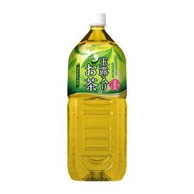 ポッカサッポロ 玉露入りお茶 [ペット] 2L 2000ml x 12本[2ケース販売] 送料無料※(本州のみ) [ポッカサッポロ/日本/飲料/お茶/HE35]