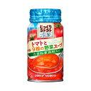 【ポイント2倍】ポッカサッポロ じっくりコトコト冷製トマトと9種の野菜スープ [缶] 170gx 30本[ケース販売] 送料無料…