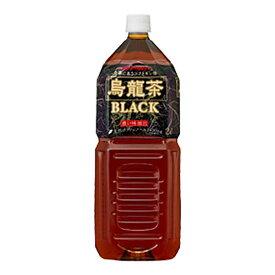 ポッカサッポロ 烏龍茶BLACK [ペット] 2L 2000ml x 12本[2ケース販売] 送料無料※(本州のみ) [ポッカサッポロ/日本/飲料/お茶/HL95]