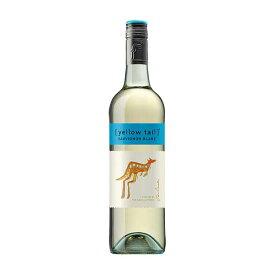 イエローテイル ソーヴィニヨン ブラン 750ml x 12本[ケース販売][サッポロ オーストラリア ニュー サウス ウェールズ 白ワイン MX60] ギフト プレゼント 酒 サケ 敬老の日