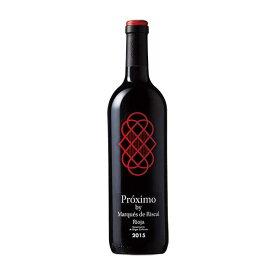 マルケス デ リスカル プロキシモ 750ml[サッポロ スペイン リオハ 赤ワイン E265] ギフト プレゼント 酒 サケ 敬老の日