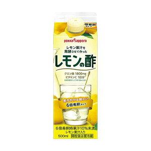 ポッカサッポロ レモン果汁を発酵させて作ったレモンの酢 [紙パック] 500m x 6本[ケース販売] 送料無料※(本州のみ) [4ケースまで同梱可能][ポッカサッポロ/飲料/日本/HV32]