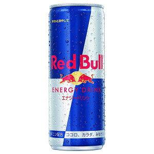 レッドブル Red Bull エナジードリンク [缶] 250ml x 72本[3ケース販売] あす楽対応 [レッドブルジャパン 飲料 エナジードリンク]