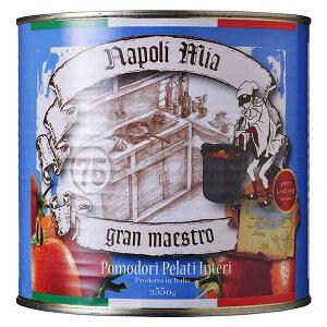 ナポリ ミア ホールトマト 塩なし [パウチ] 2.55kg 2550g x 6個[ケース販売][モンテ イタリア トマト 002030] ギフト プレゼント 敬老の日