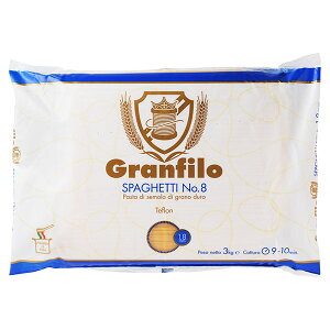 グランフィーロ スパゲッティ No.8(1.8mm) [袋] 3kg 3000g x 5袋[ケース販売][モンテ イタリア パスタ 034028] ギフト プレゼント 敬老の日