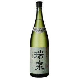 瑞泉 古酒甕貯蔵酒 43度 1.8L 1800ml [瑞泉酒造 / 泡盛]【増税】