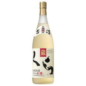 ヘリオス くら 古酒 25度 1.8L 1800ml [ヘリオス酒造 / 泡盛]