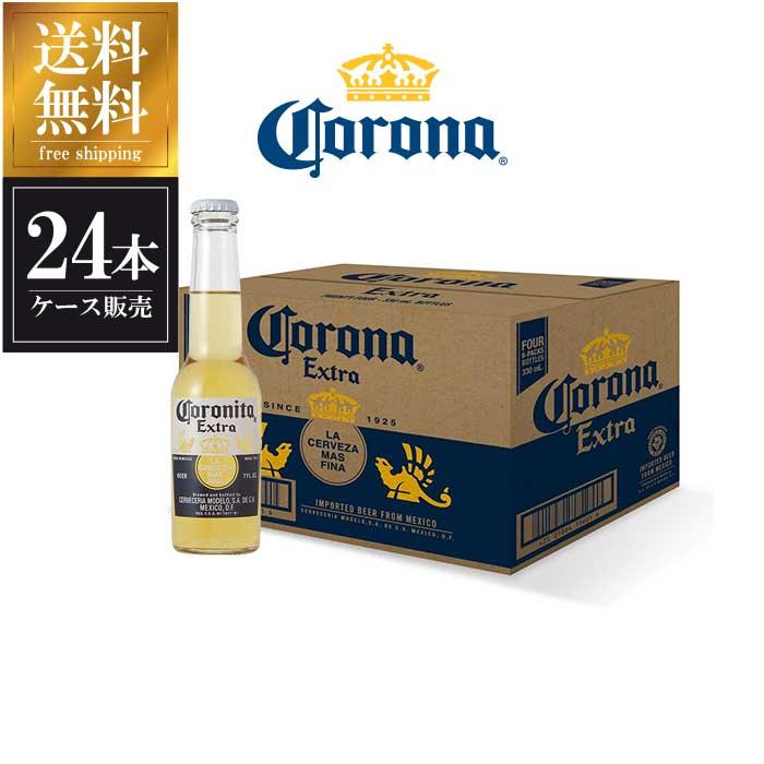 【ポイント7倍】コロニータ ビール エキストラ 207ml x 24本 送料無料※(北海道・四国・九州・沖縄別途送料) あす楽対応 [ケース販売][2ケースまで同梱可能][メキシコ/コロナビール/CORONA]