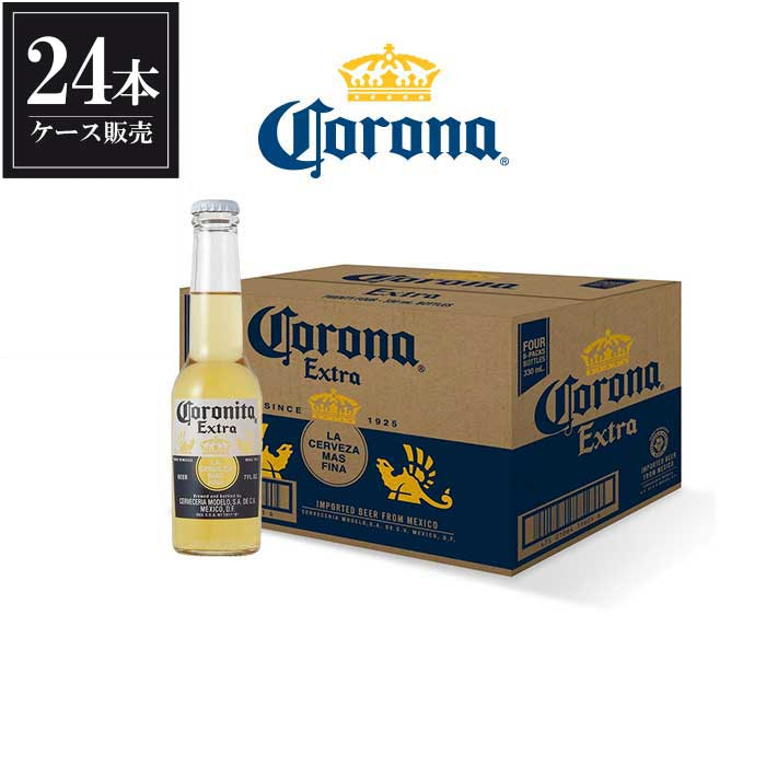 【ポイント10倍】コロニータ ビール エキストラ 207ml x 24本 あす楽対応 [ケース販売][2ケースまで同梱可能][メキシコ/コロナビール/CORONA]
