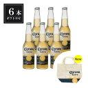 【ポイント7倍】コロナ ビール エキストラ 355ml x 6本 Newトートバッグ付き あす楽対応 [メキシコ/コロナビール/CORONA]