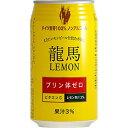 龍馬レモン 6缶パック 350ml x 24本 [ケース販売][2ケースまで同梱可能]gift