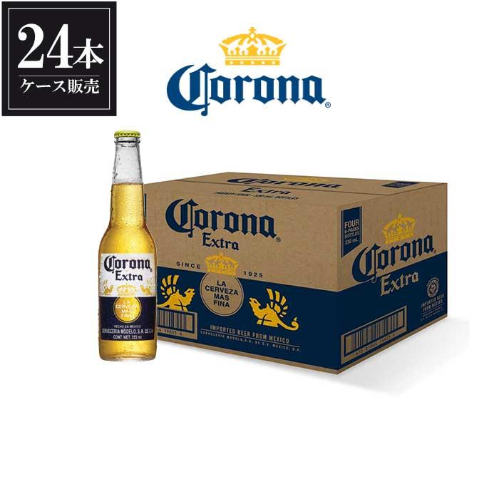 【ポイント10倍】コロナ ビール エキストラ 355ml x 24本 あす楽対応 [瓶][ケース販売][同梱不可]