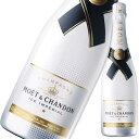 モエ エ シャンドン アイス アンペリアル 750ml 並行品 MOET & CHANDON MOET IMPERIAL シャンパン あす楽対応