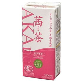 オーガニック茜茶 あずき茶 1L 1000ml x 6本 送料無料 [ケース販売][4ケースまで同梱可] 遠藤製餡【送料無料】