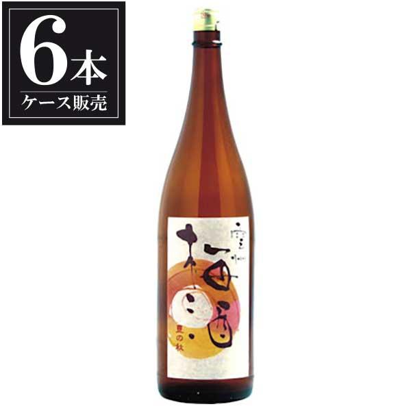 豊の秋 雲州梅酒 1.8L 1800ml x 6本 [ケース販売] [米田酒造/島根県 ]