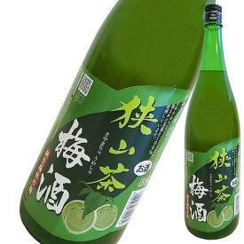 狭山茶梅酒 1.8L 1800ml [麻原酒造/埼玉県] 果実酒