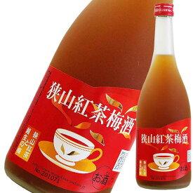 狭山紅茶梅酒 720ml [麻原酒造/埼玉県] 果実酒