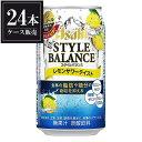 アサヒ スタイルバランス レモンサワー [缶] 350ml x 24本 [ケース販売] [3ケースまで同梱可能]