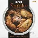 【ポイント2倍 5/25(木) 1:59まで】缶つまSmoke かき 50g [KK 国分]
