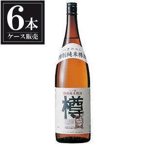 一ノ蔵 特別純米樽酒「樽」 1.8L 1800ml x 6本 [ケース販売] [一ノ蔵 宮城県] 母の日 父の日 ギフト
