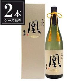 澤乃井 大吟醸 凰 1.8L 1800ml x 2本 [ケース販売] [小澤酒造/東京都 ]