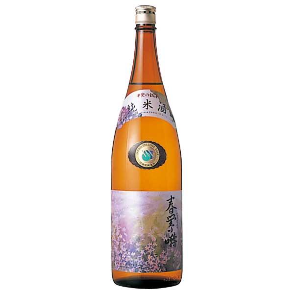 春鶯囀 純米酒 1.8L 1800ml [萬屋醸造/山梨県]