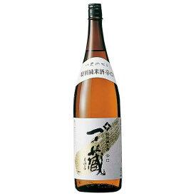 一ノ蔵 特別純米酒〈辛口〉 1.8L 1800ml [一ノ蔵 宮城県] 母の日 父の日 ギフト