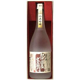 大吟醸 紀伊国屋文左衛門 大吟醸 紅KD-30 720ml [中野BC/和歌山県]【gift】【キャッシュレス 還元】