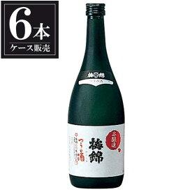 梅錦 吟醸 つうの酒 720ml x 6本 [ケース販売] [梅錦山川/愛媛県 ]