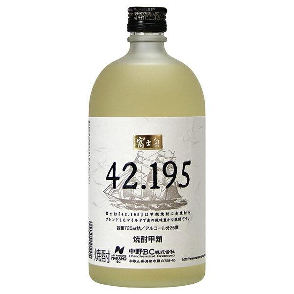 42.195 720ml [中野BC/和歌山県]