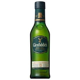 グレンフィディック12年 40度 [瓶] 350ml 送料無料(本州のみ) あす楽対応[ウイスキー 40度 イギリス サントリー] ギフト プレゼント 酒 サケ 敬老の日