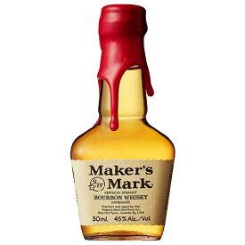 メーカーズマーク ミニチュア 45度 [PET] 50ml[ウイスキー 45度 アメリカ サントリー] ギフト プレゼント 酒 サケ 敬老の日