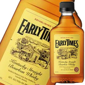 アーリータイムズ イエローラベル 40度 200ml 正規品 [アメリカ EARLYTIMES ウイスキー] 母の日 父の日 ギフト