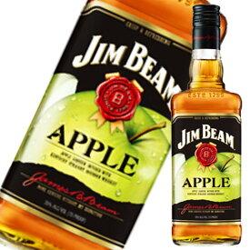 ジムビーム アップル 45度 700ml [アメリカ/バーボンウイスキー/JIM BEAM]【母の日】