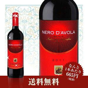 【ケース販売】【送料無料】デイリーワイン赤6本セット【あす楽対応】