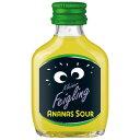 クライナーファイグリング アナナスサワー パイン 15度 [瓶] 20ml x 20本[ケース販売] あす楽対応 送料無料(本州のみ)…