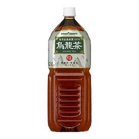 ポッカサッポロ 烏龍茶 [ペット] 2L 2000ml x 6本[ケース販売] 送料無料※(本州のみ) [ポッカサッポロ/日本/飲料/お茶/HL99]