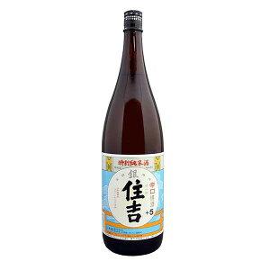 【ポイント2倍】住吉 特別純米 銀 1.8L 1800ml [樽平酒造 山形県]