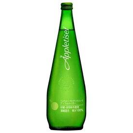 アップルタイザー [瓶] 750ml x 12本[ケース販売][LJ 南アフリカ 飲料 388211] 母の日 父の日 ギフト