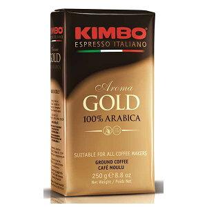 キンボ エスプレッソ粉 ゴールド [袋] 250g x 10袋[ケース販売] 送料無料(本州のみ) [モンテ イタリア コーヒー 003110] 母の日 父の日 ギフト