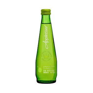 アップルタイザー [瓶] 275ml x 24本[ケース販売] 送料無料(本州のみ) [2ケースまで同梱可能][LJ 南アフリカ 飲料 388114]