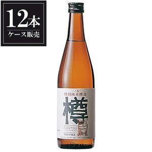 一ノ蔵 特別純米樽酒「樽」 500ml x 12本 [ケース販売] [一ノ蔵 宮城県 ]