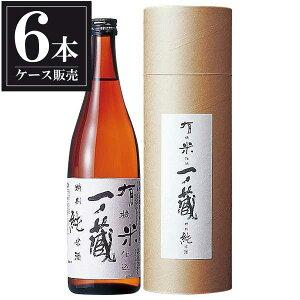 一ノ蔵 有機米仕込特別純米酒 720ml x 6本 [箱入] [ケース販売] [一ノ蔵/宮城県 ]