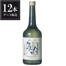 西の関 美吟吟醸 720ml x 12本 [ケース販売] [萱島酒造/大分県 ]