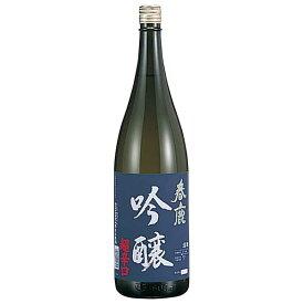 春鹿 吟醸 超辛口 1.8L 1800ml [今西清兵衛商店/奈良県]