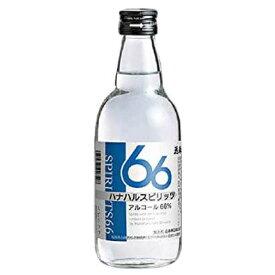 ハナハルスピリッツ66 [瓶] 66度 360ml [花春酒造/福島県/スピリッツ]]【高濃度アルコール】【酒】【スピリッツ】コロナ対策!高アルコール・手指の消毒用に!