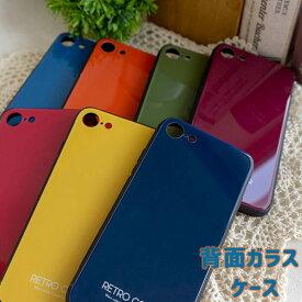 スマホケース 多機種対応 強化ガラス 背面ケース 【レトロカラー】7色 側面TPU メール便送料無料 iPhone X XS XR XS Max 6 7 8 6plus 7plus 8plus HUAWEI P10 P20PRO P20 GALAXY S8 S9 S9+ Xperia XZ1 XZs XZ AQUOS R2 R sense スマホカバー