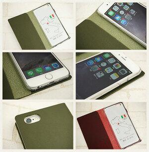メール便送料無料スマホケース手帳型イタリアンレザー「KOALAシンプル」革皮イタリアプッチーニ社iPhone6sXperiaXperformanceSO-04HSOV33502SOXperiaZ5premiumiPhone5siPhoneSESH-02HGALAXYSS7edgeSOV32402SOアイフォン