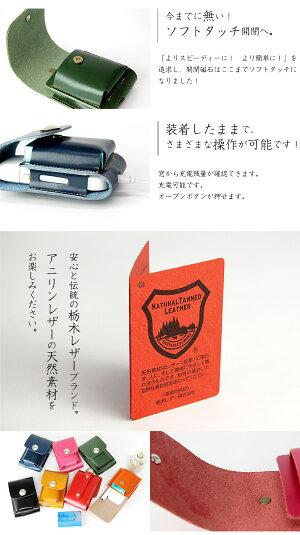 アイコスケースiQOS栃木レザーアニリン本物コンチョ使用予備ホルダー対応タバコケース電子タバコアイコス禁煙メール便送料無料